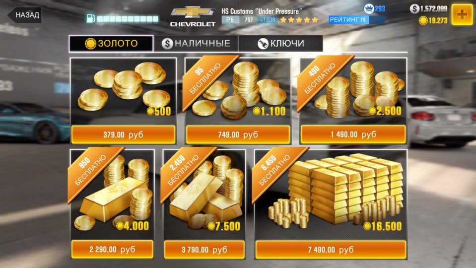 CSR 2 - what's good about shopping with us? 1